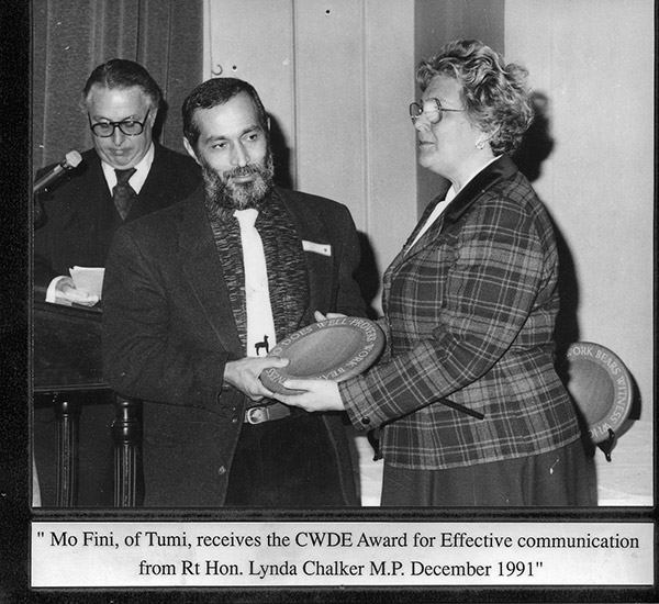 1991 award for effective communication